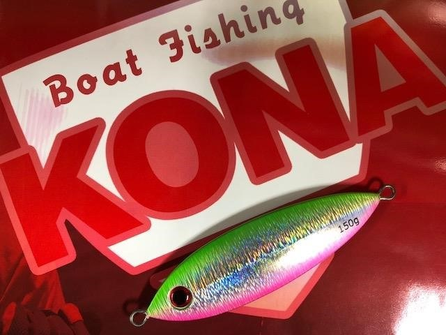 Grauvell Kona Slow Stich Jig Colour 015