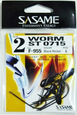 Sasame F-955 Worm (Baitholder) Black Nickel