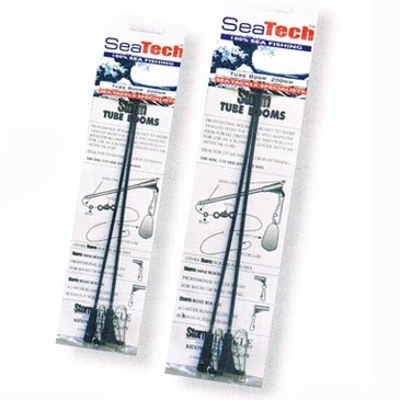 SeaTech Tube Boom
