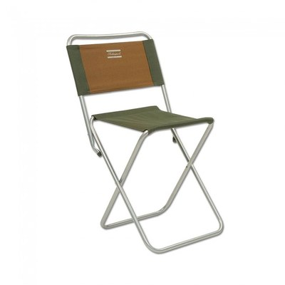 Shakespeare Folding Chair